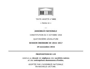 2017-an-loi